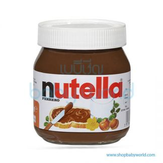 NUTELLA Hazelnut and cocoa spread 400g (15)