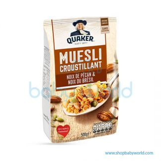 QUAKER Muesli Pecan Nuts & Brazil Nuts 500g (8)