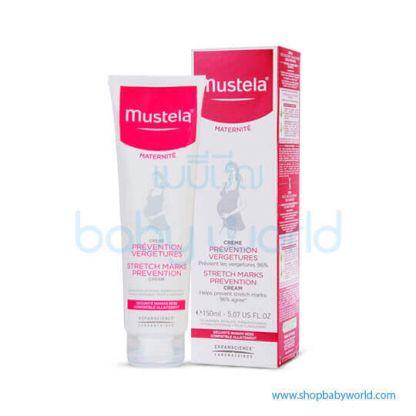 Mustela STRETCH MARKS PREVENTION CREAM 150ml(1)