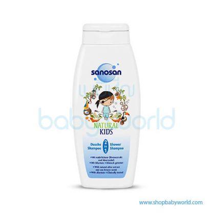 Sanosan Kid 2 in 1 Shower & Shampoo 250ml (6)
