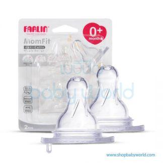 Farlin Mum Fit Sillicone Nipple (Wide Neck)(1)
