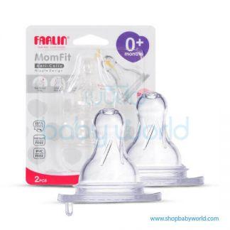 Farlin Mum Fit Sillicone Nipple (Standard Neck)(1)