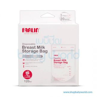 Farlin MILK STORAGE BAG 120C(1)