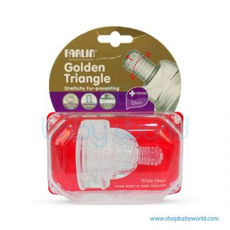 Farlin Stretchy Silicone Nipple (Wide Neck)(1)