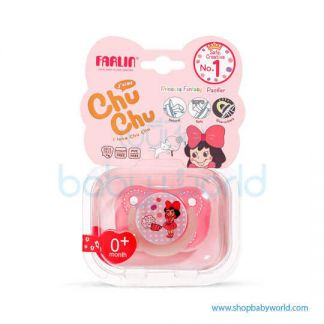 Farlin Chu Chu Pacifier Orthodontic M(1)