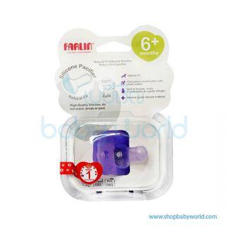 Farlin Silicone Pacifier(1)