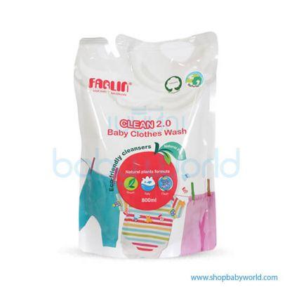 Farlin Clothes wash refill /800ml(1)