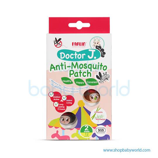 Farlin Anti-Mosquito Patch(1)