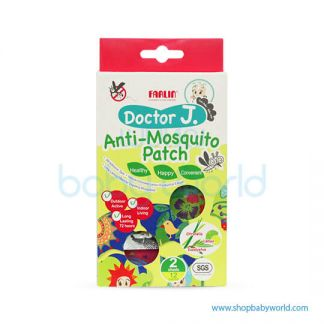 Farlin Anti-Mosquito Patch(1)
