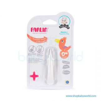 Farlin Nose Cleaning clip(1)