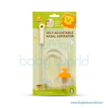 Simba Self-adjustable Nasal Aspirator, P1514(12)