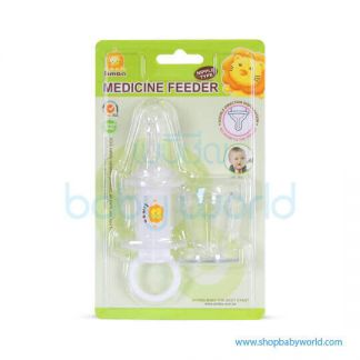 Philips AVENT: Silicone Teats 0M+, 1H, SCF631/27(12)