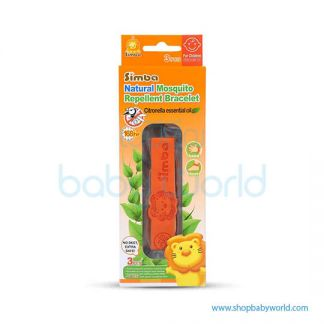 Simba Natural Mosquito Repellent Bracelet (Child), P9984-O(24)