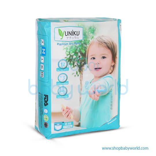 YUNIKU Premium Dry Pants Size M(4)