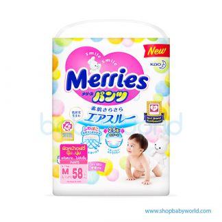 Merries Pants M58s(3)