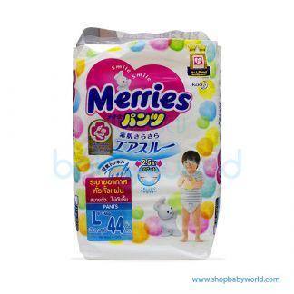 Merries Pants L44s(3)