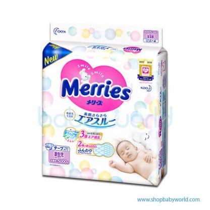 Merries NB90s(4)