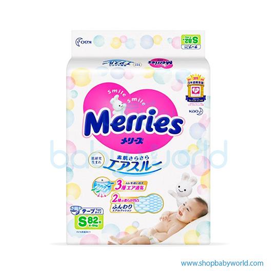 Merries S82s(4)