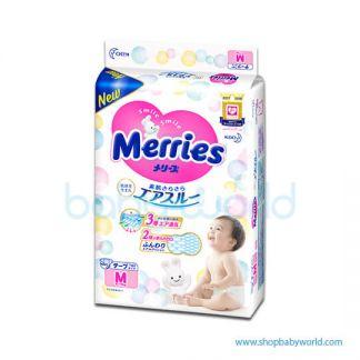 (H)Merries M64s(4)