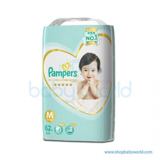 (H)Pampers Ultra M62s(3)