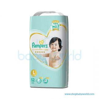 Pampers Ultra L52s(3)