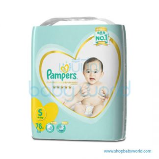Pampers Ultra S76s(3)