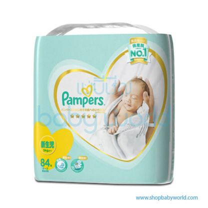 Pampers Ultra NB84s(3)