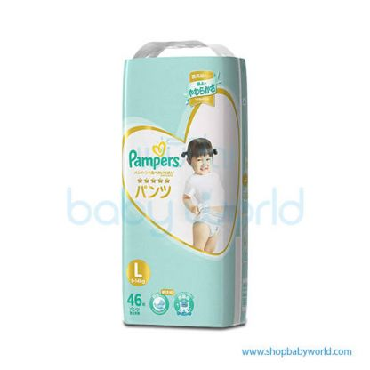 Pampers Ultra Pants L46s(3)