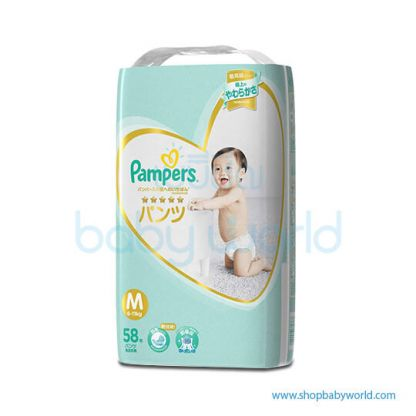 Pampers Ultra Pants M58s(3)
