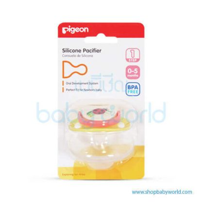 Pigeon Silicone Pacifier Step 1(80)