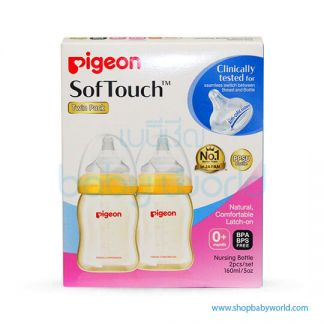 Pigeon Bottle WN Plus PPSU 160ml, Twin Pack 26202(40)