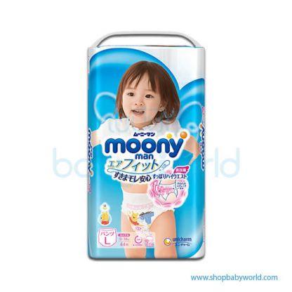 Moony Pants Air Fit G L44s(4)