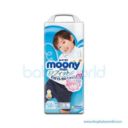 Moony Pants Air Fit B XXL26s(3)