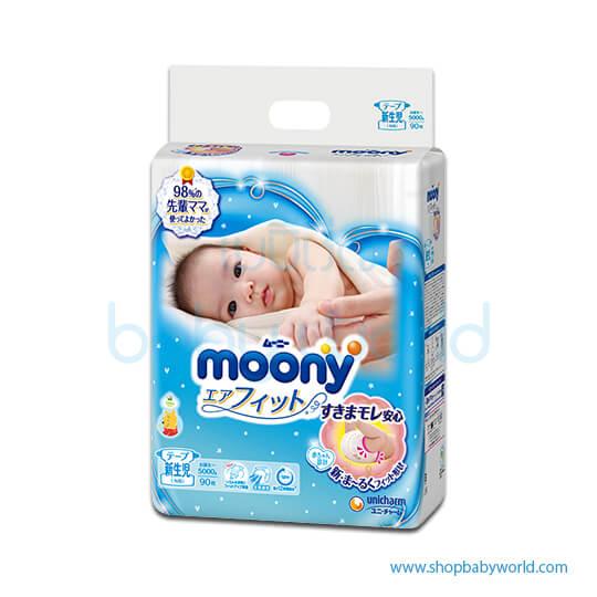 Moony Air Fit NB90s(3)