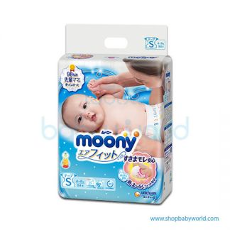Moony Air Fit S84s(3)