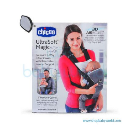 Chicco Ultra Soft Baby Carrier 7067590400070(1)