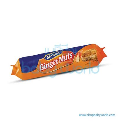 Digestive Ginger Nuts(24)