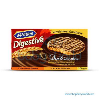 Digestive Milk Chocolate(24)