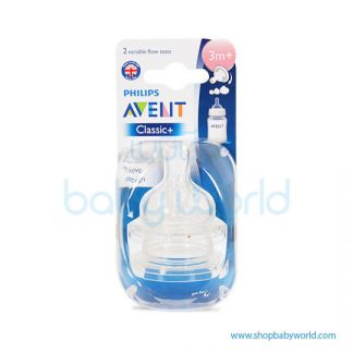 Avent Silicone Variable 3M SCF635/27(12)