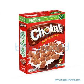 Nestle Chocolate and Hazelnut Cereals 350g (14)