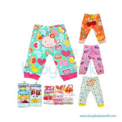 Haowei Baby Trouser 5pcs Set 66009(5)