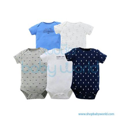 Haowei Baby Rompers 5pcs Set 66049(1)
