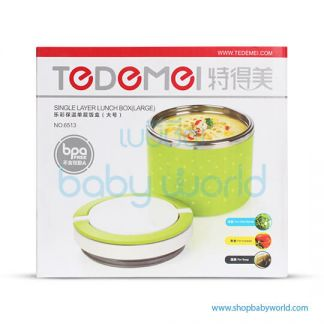 Lunch Box HX-0011145()
