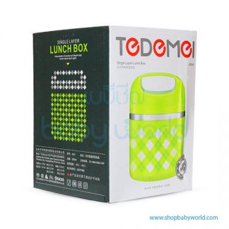 Lunch Box HX-0017747(1)
