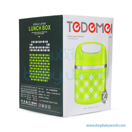 Lunch Box HX-0017747(1)
