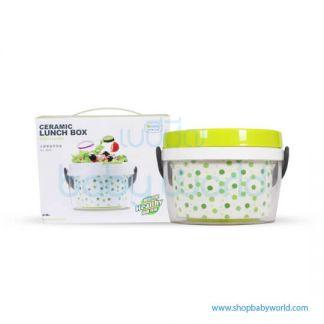 Lunch Box Ceramic HX 0014572(1)
