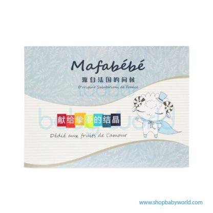 MafaBeBe Spring-Summer 18pcs Blue Animal Gift Set(1)