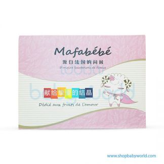 MafaBeBe 4 Seasons 18pcs Pink Animal Gift Set(1)