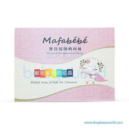 MafaBeBe 4 Seasons 18pcs Pink Animal Gift Set(1)