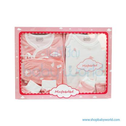 MafaBeBe 4 Seasons 8pcs Pink Sky Gift Set(1)